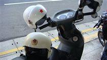 16:9 安全帽 圖/攝影者歐蒐雷米歐, Flickr CC License https://flic.kr/p/3ybNhf