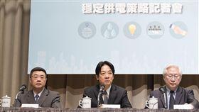 行政院長賴清德出席「行政院排除產業投資障礙 穩定供電策略」記者會德。(行政院提供)