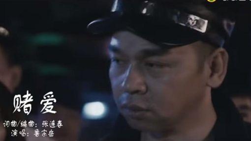 鲁宗岳《有罪》/翻攝自youtube