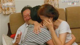 夫妻「比手畫腳」報懷孕喜訊 爸媽不敢置信感動淚崩