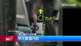 日本記者竟成電車偷拍狼