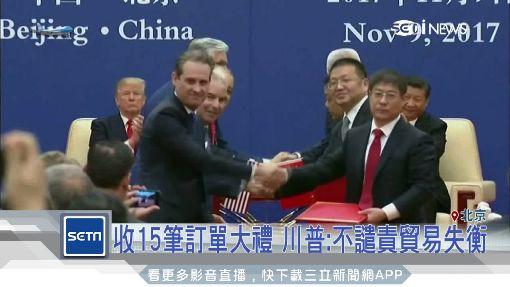 川習會端經貿牛肉!中美簽署7.6兆合約 ID-1130193