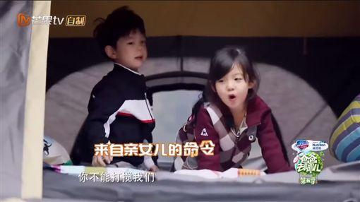 爸爸去哪兒5,嗯哼,小泡芙,劉畊宏(圖/翻攝自湖南衛視 芒果TV臉書)