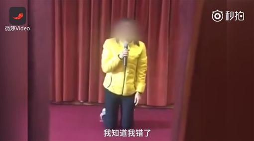中國大陸,上海,托兒所,虐童(圖/翻攝自YouTube)