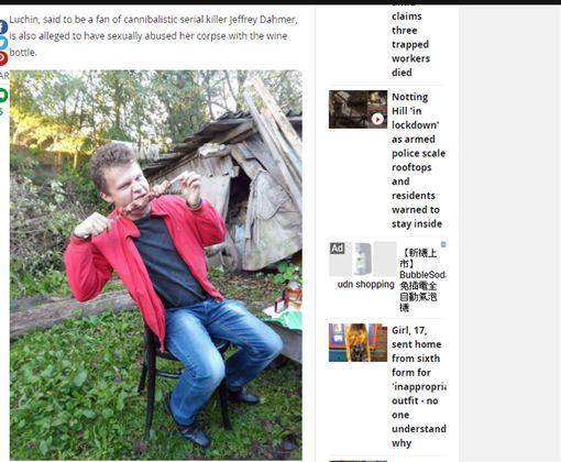 俄羅斯,智商,殺人魔,女友,大腦,鮮血,顧問,謀殺http://www.mirror.co.uk/news/world-news/cannibal-toy-boy-21-accused-11493180