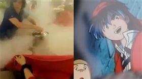 中華一番,小當家,蒸氣,鍋子,石頭蝦(圖/翻攝自爆料公社、瘋狂老爹YouTube)