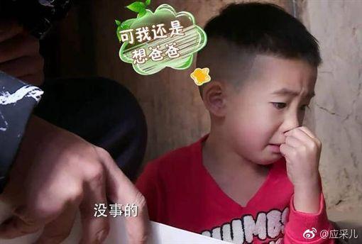 陳小春,小小春,小泡芙,Jasper(圖/翻攝自微博)