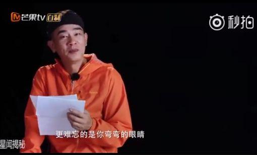 陳小春 小泡芙/翻攝自秒拍