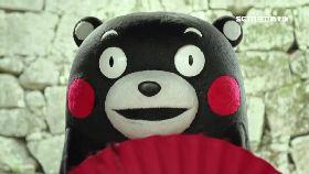 熊本熊貪污1600
