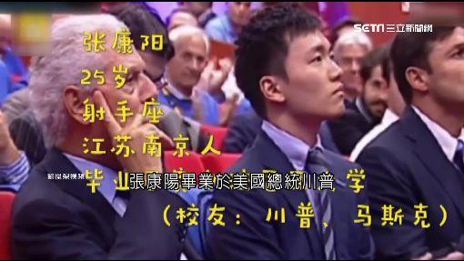 身價3500億! 蘇寧少東獲封新國民老公