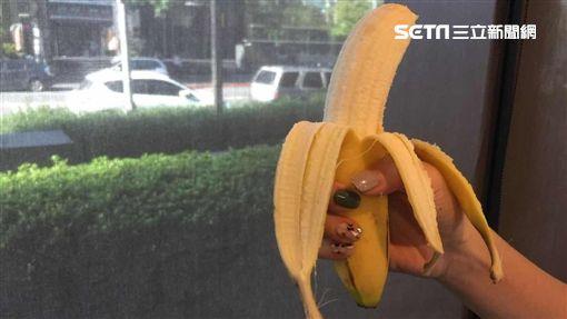 香蕉,打手槍,生殖器