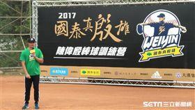 ▲「國泰真殷雄-陳偉殷棒球訓練營」在清華大學舉行。(圖/記者林辰彥攝影)