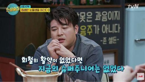 Super Junior,SJ,神童,銀赫,希澈,腳傷,車禍,人生酒館,墨鏡(圖/翻攝自tvN YouTube)