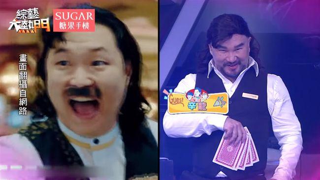 辛龍扮PSY跳舞!向憲哥下跪求勝利