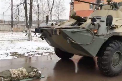 俄羅斯,俄國,公務員,測驗,裝甲車,射擊 圖/翻攝自rbc ID-1132573