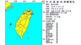 2017/11/12 06:54宜蘭外海地震(圖/中央氣象局)