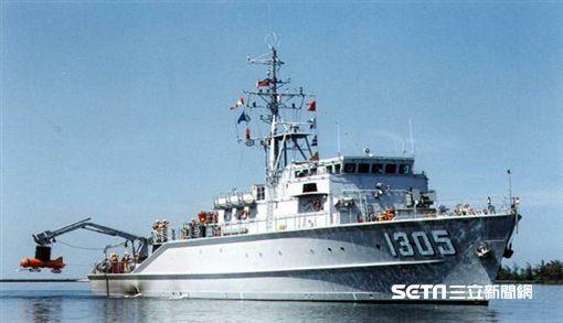 永豐級獵雷艦 國防部提供 ID-1133192
