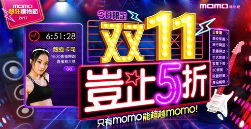 iPhone X,dyson吸塵器,SKII青春露,衛生紙,momo,PChome,Yahoo奇摩