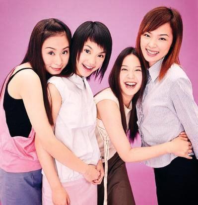 女團「4 in love」。(圖/翻攝自楊丞琳臉書)