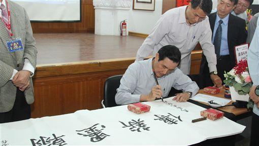 馬英九揮毫 自豪沒因寫字吃過虧(1)第六屆南書盃全國書法比賽頒獎典禮12日在台南一中舉行,前總統馬英九(前右)出席頒獎表揚各組的前3名,並現場揮毫。中央社記者楊思瑞攝 106年11月12日