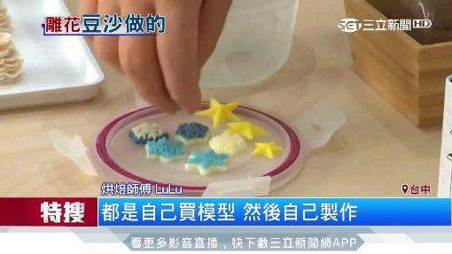 夢幻到捨不得吃 !擠花袋種出「雕花蛋糕」