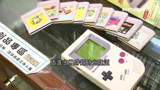 遊戲吹復古風!任天堂.GameBoy七年級搶買