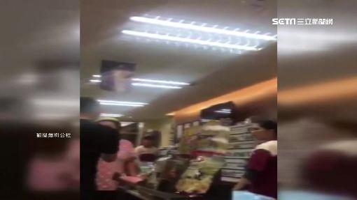 取貨沒帶證件遭拒 婦失控對店員飆國罵