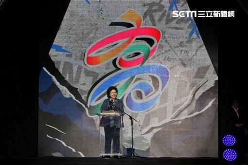 電競,中華民國電子競技運動協會,CTeSA,IeSF電競世界錦標賽,高雄市,陳菊