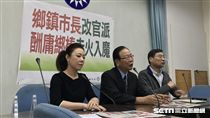 國民黨團11月13日記者會抨擊鄉鎮市長改制官派,記者李英婷攝