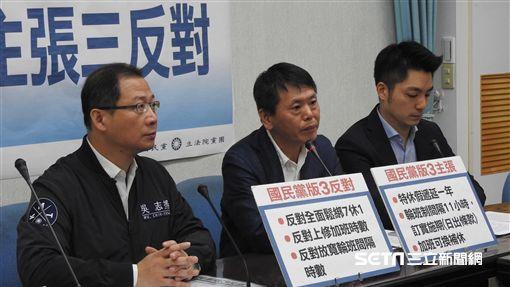 國民黨團11月13日公布勞基法修法版本
