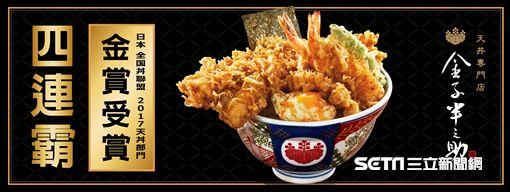 金子半之助丼飯,日本第一天丼。(圖/金子半之助提供)