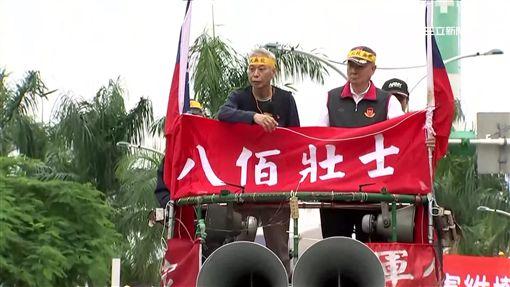 退伍軍抗議1200,反年改團體,八百壯士,抗議 ID-1134370