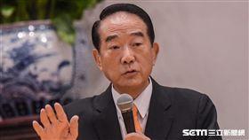 APEC領袖代表宋楚瑜返台召開記者會。 圖/記者林敬旻攝
