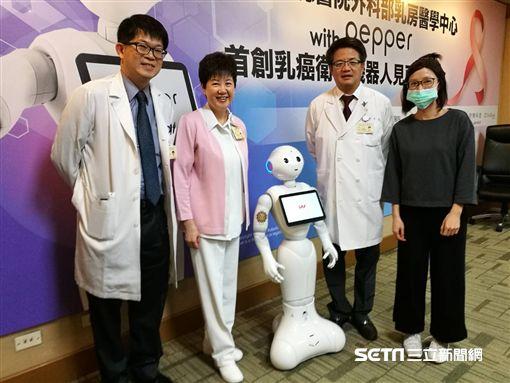 台北榮民總醫院今(13)日舉辦記者會宣布,首位乳癌衛教機器人Pepper正式於北榮外科部乳房醫學中心上班。(圖/記者楊晴雯攝)