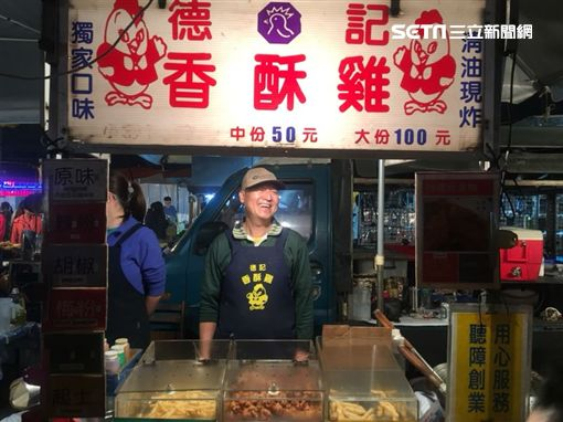 鹽酥雞,鹹酥雞,聽障,手語,夜市,竹北夜市/Dcard女網友授權