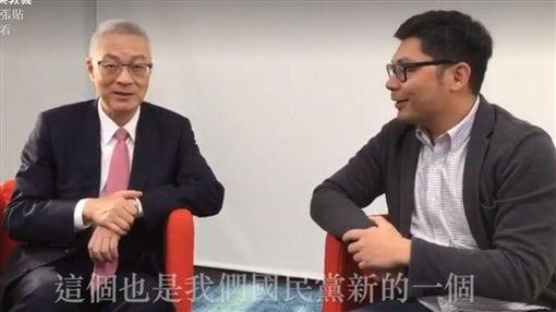國民黨主席吳敦義的直播處女秀!和藍委許毓仁玩直播,擷取至許毓仁臉書