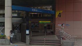 捷運、北捷、昆陽站/google map