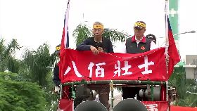 退伍軍抗議1800