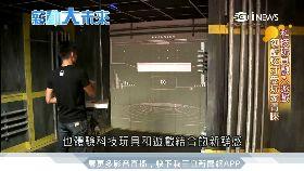 玩家瘋密室逃脫 考驗機關師「佈局」