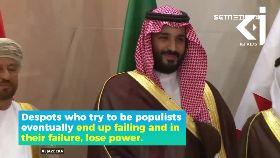沙王拒退位1800