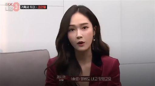 Jessica 圖/翻攝自網路
