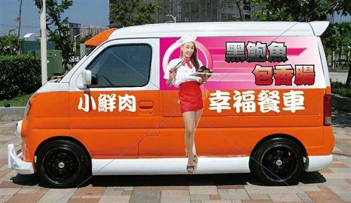 行動餐車(圖/翻攝張婷婷臉書)