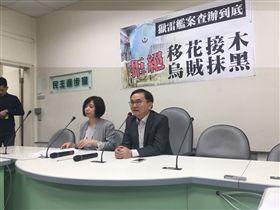 民進黨團11月14日記者會批慶富董事長招搖撞騙,李英婷攝
