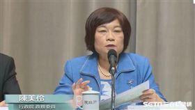 國發會主委陳美伶11月14日宣布將鬆綁外勤工作者打卡硬性規定