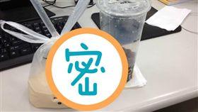 手搖杯,50嵐,珍珠奶茶,印度拉茶,塑膠袋,手搖飲 (圖/翻攝自批踢踢)