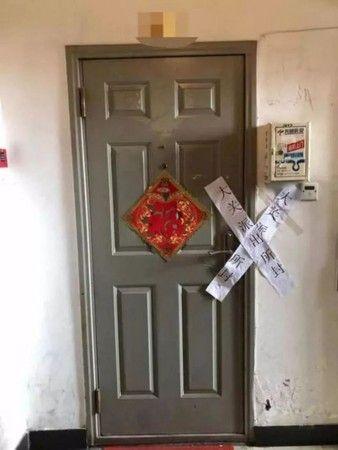 中國大陸,浙江省,砍殺案(圖/翻攝自微博)