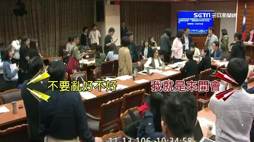 大鬧教育委員會 黃昭順「X」腰喔惹議