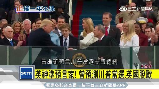 英預言家斷言 金正恩2018年被推翻!