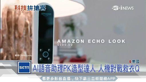 AI.VR.AR大亂鬥 高科技助零售業搶客