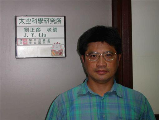 中央大學太空科學研究所教授劉正彥(圖/翻攝自中央大學太空科學研究所官網)